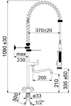douchette professionnelle pour plonge avec robinet t te clapet harik equipements. Black Bedroom Furniture Sets. Home Design Ideas